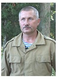 Церюта Александр Иванович