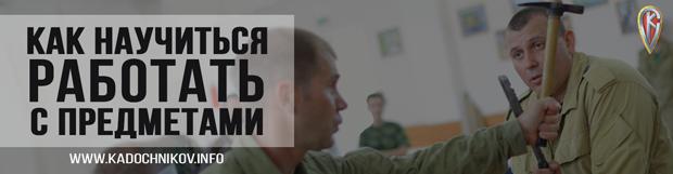 [Видео] Основы Боевого Фехтования