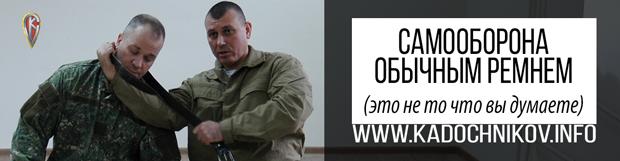 [Видео] Самооборона Обычным Ремнем
