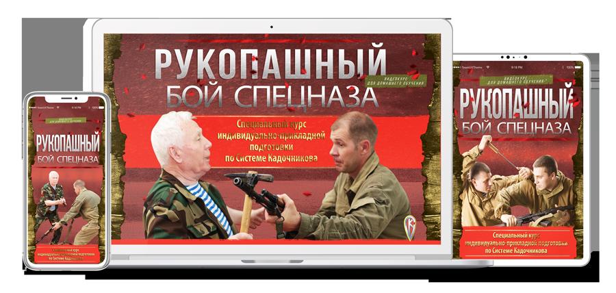 rb-i-nauka-vyizhivaniya_1